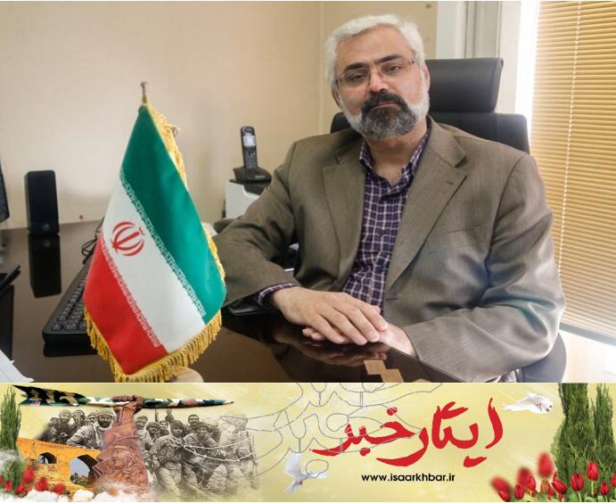 برگزاری کمیسیون پزشکی بنیاد در استانهای کرمانشاه و قم