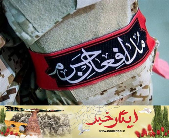 دیدار سردار کارگر با خانواده یک شهید مدافع حرم