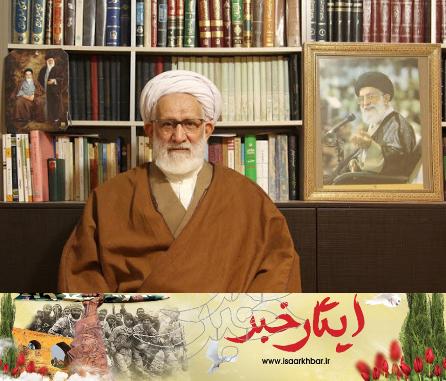 پیام تبریک نماینده ولی فقیه در بنیاد شهید و امور ایثارگران در پی انتصاب رئیس قوه قضاییه