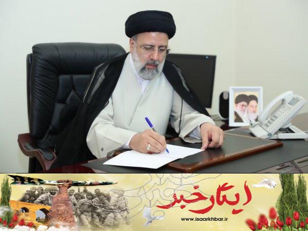 رئیسی: آزادگان سرافراز، اسوههای ایمان و پایداری و مایه فخر نظام و ملت غیور ایران هستند