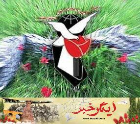 اطلاعیه بنیاد شهید و امور ایثارگران درباره آزمون استخدامی فرزندان  شهدا و جانبازان 70 درصد